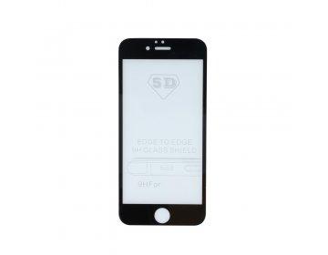Szkło hartowane 5D do iPhone 12 Max/iPhone 12 Pro czarna ramka