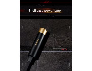Remax power bank Shell 2500mAh RPL-18 biały